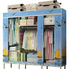 Простой гардероб стальных труб утолщенный стальной каркас одежный шкаф двустворчатый шкаф шкаф для одежды