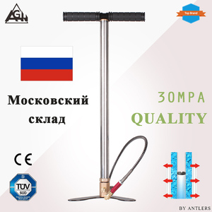 30Mpa 4500psi 3 Stage High pressure Air PCP Pump Air Rifle Paintball hand pump with filter Mini Compressor not hill pump()