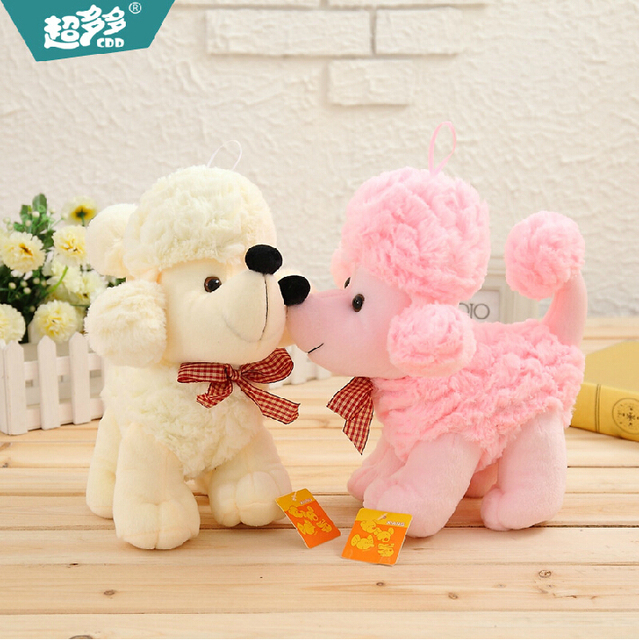 2015 New Design Kawaii  Poodle Dog Plush Pink & White dream Color Girls Baby Toy Kid Toys Anime Stuffed Toys Free Shipping