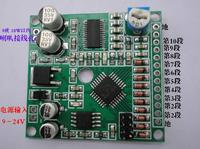 Free Shipping 1pc Matrix Trigger Voice Board Wide Voltage Sound Board High Power Multi Channel Playback