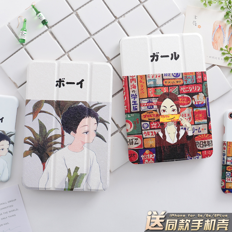 Tokyo Girl Mini4 Mini2 Mini3 Flip Cover For iPad Pro10.5 9.72017 Air Air2 Mini 1 2 3 4 Tablet Case Protective Shell 10.5 9.7 personal cartoon boat mini4 mini2 mini3 lovers flip cover for ipad pro 9 7 air air2 mini 1 2 3 4 tablet case protective shell