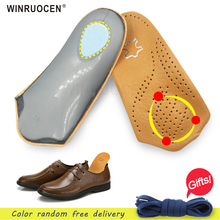 WINRUOCEN Half arch support orthopedic insoles flat foot correct 3/4 length orthotic insole  health orthotics insert shoe pad