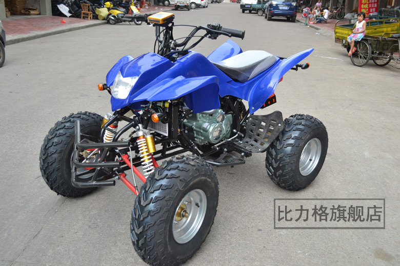 Black Hmparts Pit Bike Dirt Bike Lifan Atv Quad Engine Cover Ignition Type 11