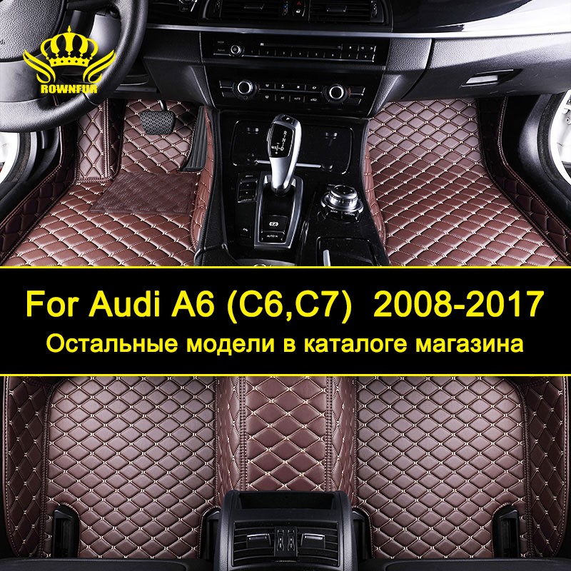 Leather Car Floor Mats For Audi A6 (C6,C7) Custom 3D Car Mats Four Seasons PU Leather Floor Mats Car-styling Auto Interior leather car floor mats for audi a6 c6 c7 custom 3d car mats four seasons pu leather floor mats car styling auto interior