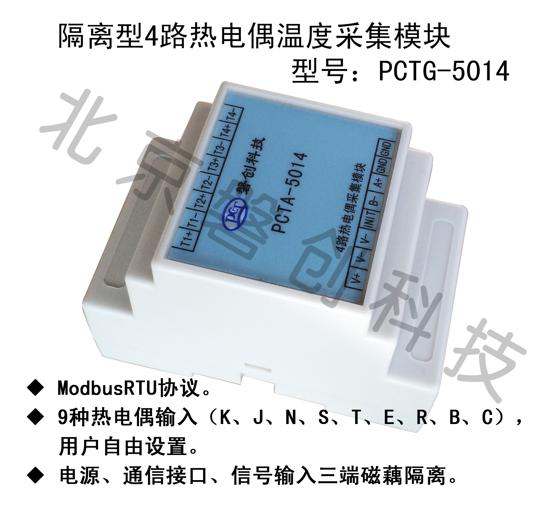 цена на Remote I/o Isolation Type 4 Channel Thermocouple Temperature Transmitter Acquisition Module of Modbus Protocol