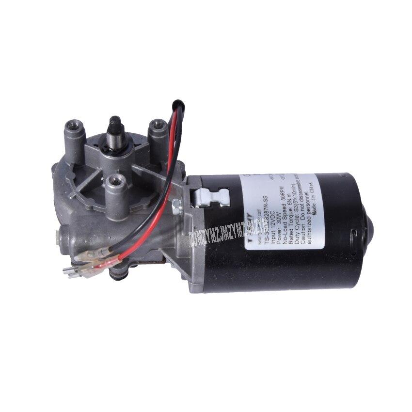 Ts 30gz6287r High Torque 6n M Dc Worm Gear Motor 12v 50rpm