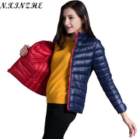 Both Sides To Wear Coat Female 2017 Spring Autumn Jackets Women Ultra Light Down Cotton Jacket