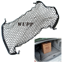 Car Cargo Net Truck Mesh Cargo Net Used Cargo Net Cargo Luggage Net With Plastic Hook