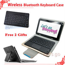 Universal Bluetooth Keyboard Case for Samsung Galaxy Tab S2 9.7 T810 T815 9.7 inch Tablet PC,T810 T815 Case + free 2 gifts