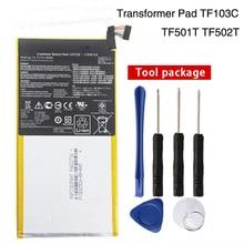 цены Orignal C11P1328 Battery For ASUS Transformer PAD TF103C TF103CX TF103CG K010 K018 4980mAh