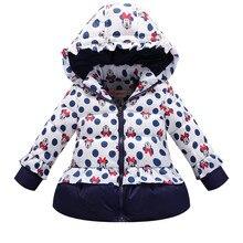 7e69bcabd4a4e 2018 automne hiver coton veste pour filles grande taille bébé filles vestes  Minnie manteau enfants vêtements enfants chaud mante.