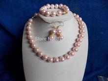 Ddh00993 10 mm bebé rosa del sur Shell Sea Pearl Necklace pendiente de la pulsera AAA