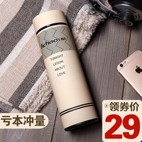 Cup For Men And Women Students Straight Stainless Steel Vacuum Cup Business Portable Water Glass Lovers