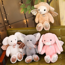 Hot New 1Pc 40cm Cute Animal Plush Toy Mini Angel Elephant Rabbit Mouse Sheep Stuffed Doll Kids Toys Christmas Presents