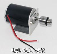 [24V] 4MM hollow shaft motor DC motor shaft conical with bracket and collet
