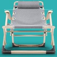 раскладушка кровать шезлонг пляжный кушетка лежак для пляжа шезлонг складной садовая мебель кре 5 секций регулируемое кресло для отдыха ул