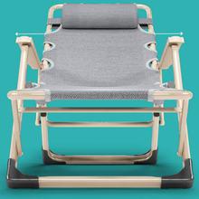 5 секционное регулируемое кресло для отдыха уличная мебель складная