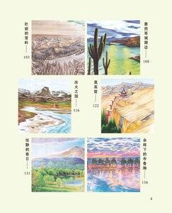Image 4 - Chinesische Farbe Stift Bleistift Zeichnung buch über landschaft/chinesische kunst techniken Malerei Buch für Anfänger