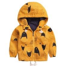 2016 garçons manteau automne printemps et automne automne Coréenne enfants enfants bébé veste manteau surge 1044