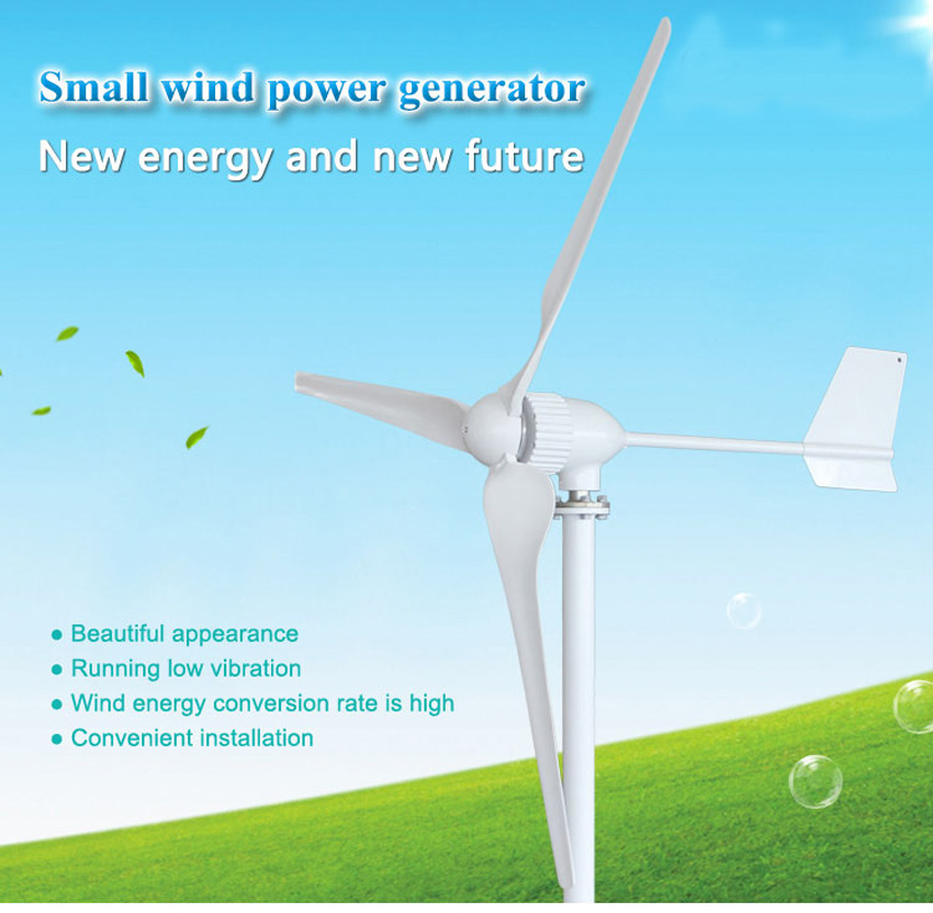 1000W 1KW Wind Turbines 24V 48V 3 phase permanent magnet ac generator Max Power 1050W start up with 2.5m/s wind speed