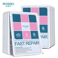 HEMEIEL Fast Repair Mask Anti Acne Skin Care Moisturizing Mask Face Whitening Wrinkle Remove Anti Aging Korean Treatment Mask