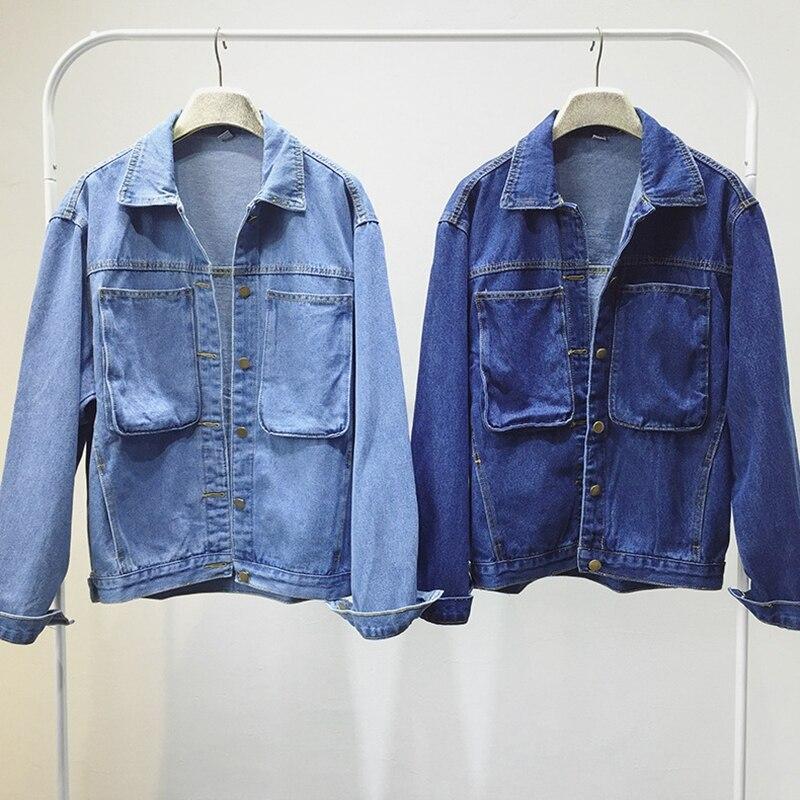 Jacken von h und m