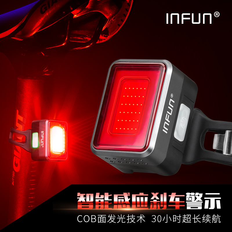 INFUN Bicycle Rear Light Cycling Automatic Brake Induction Taillight MTB USB Charge Breathable LED Flashlight Bike