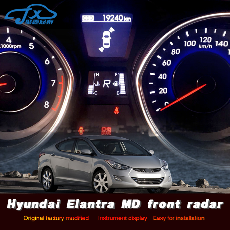 The Embedded Probe In The Front Of Radar Electronic Eye Front - Mounted Radar Is Refitted For Elantra MD