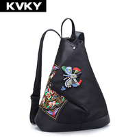 New National Women Backpack Nylon College Students School Bag Girls Vintage Girls Female Embroidered Bag Travel