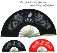 Chinese Kung Fu Fan Martial Arts Fan Pure Stainless Steel Fan Rib Double Dragon Pattern Black