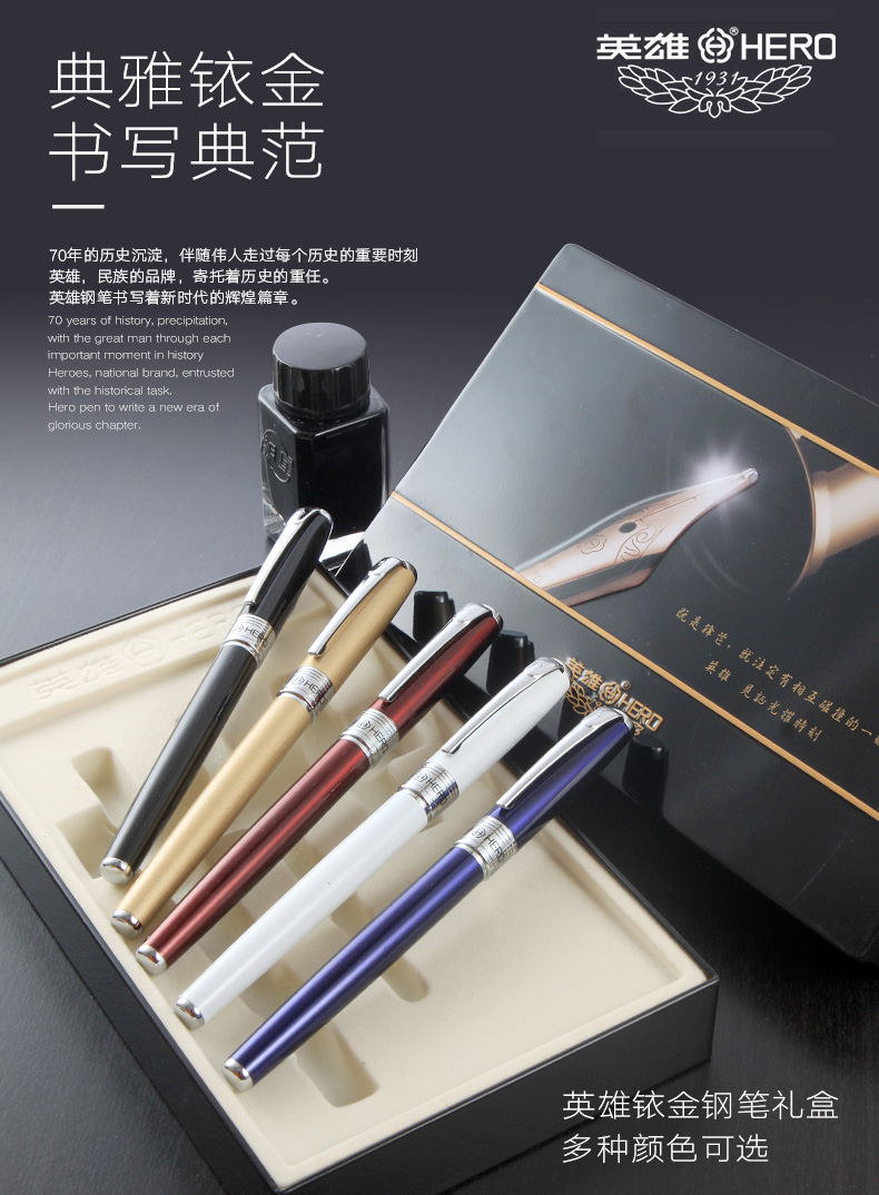 Hero pen gift set business fountain fountain pen calligraphy student dual pen hero 310b metal fountain pen