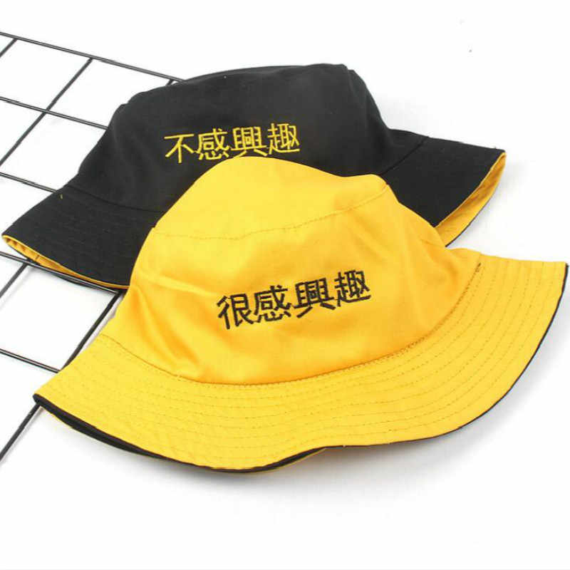 575cea1491f ... which in shower Chinese letter embroidery reversible bucket hat two  side summer hat cotton black yellow ...