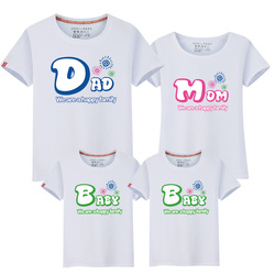 Matching family clothes summer tops 13 colors family t shirts cotton mommy and me father son.jpg 250x250