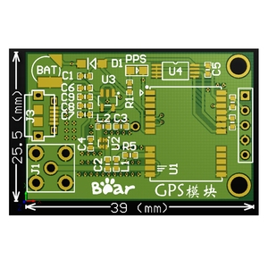 Image 5 - 1PC GPS モジュール NEO 7N なく NEO 6M の UBLOX 衛星ポジショナナビゲーション arduino の/STM32/51