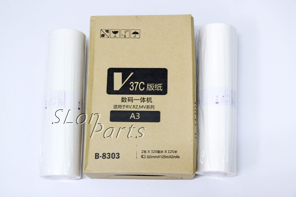 2pcs S-4363 for RISOGRAPH Z Type 37 A3-LG MASTER ROLL Used In Rsio RZ 370/570/770/970 MZ790 RZ390 RZ590 Z37 EZ/MZ A3