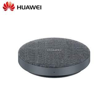 huawei back up with charging 1TB mobile phone hard disk type-c mobile phone data cable charger Mate20 series save 300000 photos
