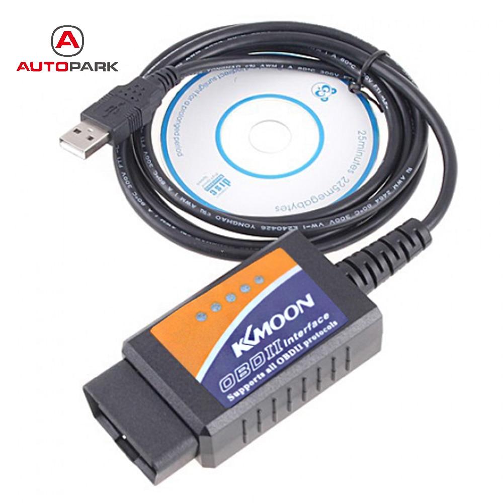 Prix pour Kkmoon ELM327 V1.5 OBD 2 OBDII USB Interface Auto Lecteurs de Code et Outils de Scanner Universel Voiture De Diagnostic Outil De Voiture CAN-BUS Scanner