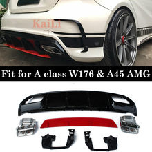 A45 AMG Diffuser+304 Stainless Steel 4-Outlet Exhaust Tip ABS Fits For Mercedes Benz W176 Sport Edition A180 A200 A250 2013+