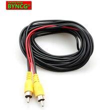 BYNCG av-кабель Универсальный Авто RCA AV кабель жгут проводов для автомобиля камера заднего вида Парковка 6 м видео удлинитель