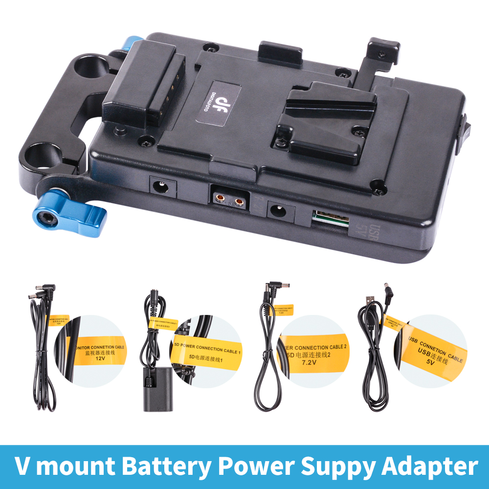 DSLR 5D2 Camera V mount plate lock power supply system with DC cable USB Socket option
