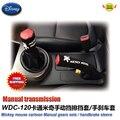 Accesorios del coche rojo y negro serie Mickey mouse de la historieta del coche Manual WDC-120 manga puestos engranajes establece engranajes conjuntos de freno de mano