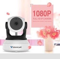 VStarcam C24S 1080P aparat IP HD Wifi aparat nadzoru bezpieczeństwa dwukierunkowy dźwięk kamera z IR noc wersja dla dzieci monitor domu w Kamery nadzoru od Bezpieczeństwo i ochrona na