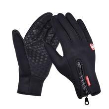 Outdoorové pánské rukavice na zip s dotykovými prsty