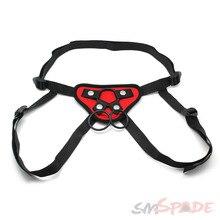 Adjustable Strap On Dildo Harness Ultra adjustable
