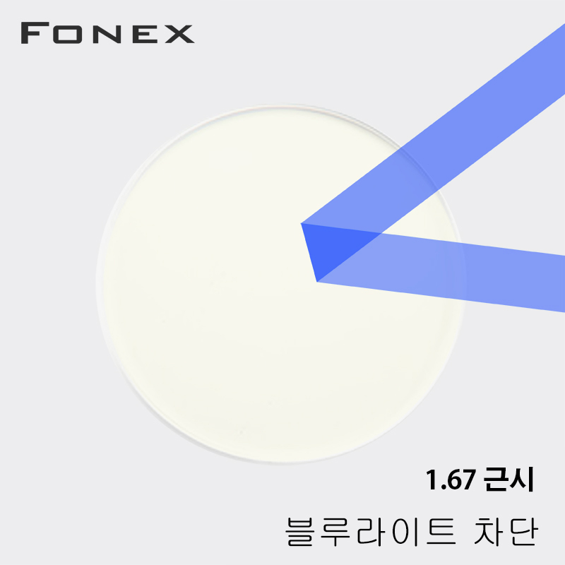 Image 3 - FONEX 1.56 1.61 1.67 (+ 10.00 〜 10.00) 抗青色光 CR 39 樹脂非球面眼鏡レンズ遠視老眼 Antiblue レンズアクセサリ   -