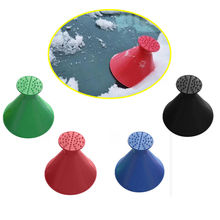 Car Windshield Ice Scraper Tool Cone Shaped Outdoor Round Funnel Remove Snow Removel Funnel Body Kit цена