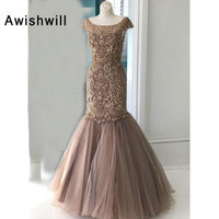 Gorgeous Long Evening Dress for Gala Party Mermaid Cap Sleeve Crystal Beadings Floor Length Dubai Prom Dress