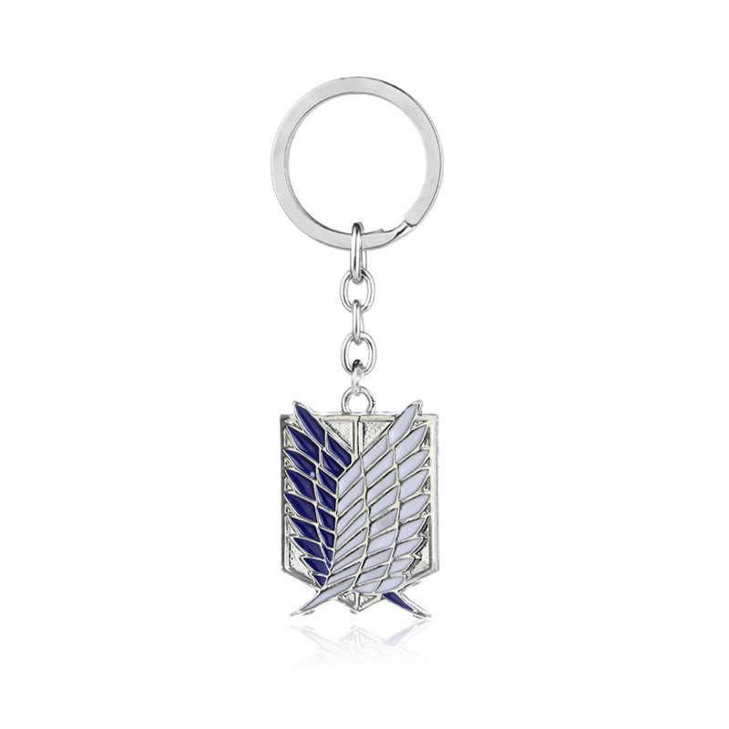 Moda Titan anahtarlık Shingeki hiçbir Kyojin Anime Cosplay Wings of Liberty anahtarlık yüzükler motosiklet için araba anahtarları hediyeler