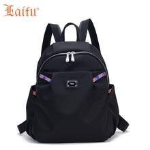 Laifu Марка Дизайн Высокое качество модные женские нейлоновый рюкзак Водонепроницаемый повседневная женская сумка для девочек-подростков школьная сумка цвет: черный, синий