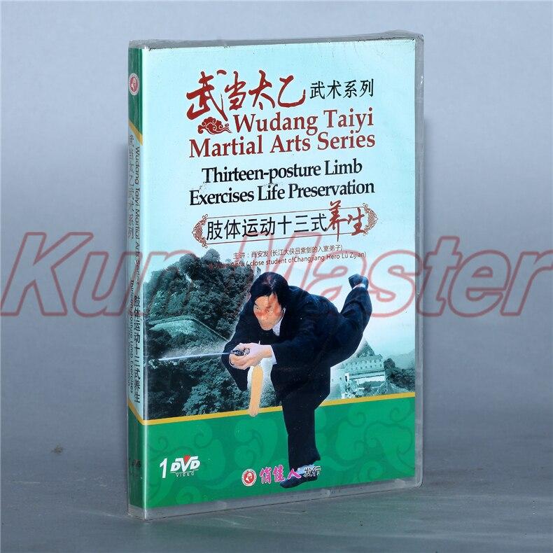 Thirteen-posture Limb Exercises Life Preservation Chinese Kung Fu Teaching Video English Subtitles 1 DVD